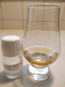 Hakushu Distiller's Reserve - Sample